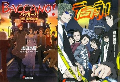 post two anime based on or light novels that were