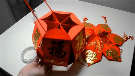 new year lantern easy d i y new year lantern tutorial 02 doovi
