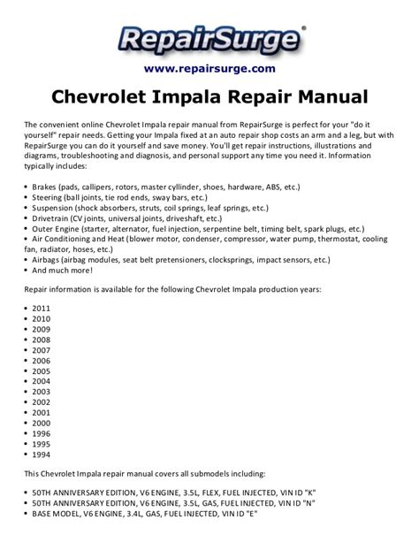chevrolet impala repair manual 1994 2011