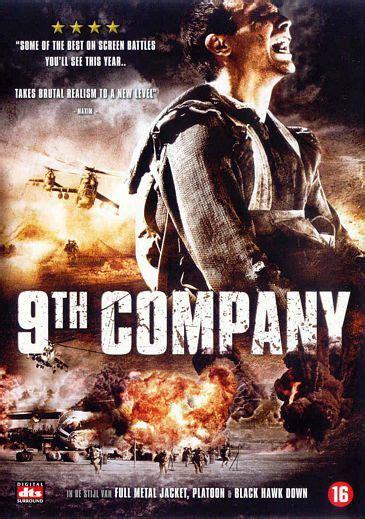 ferdinand hel film videoland 9th company
