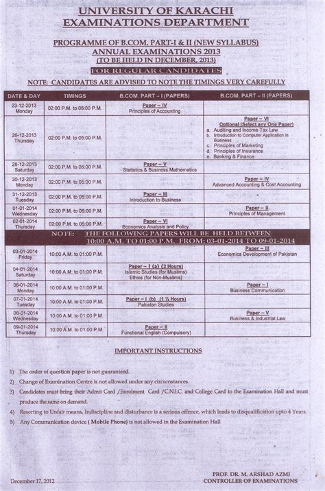 karachi university degree section karachi university b com part 1 2 date sheet 2014