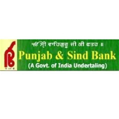of punjab and sind bank sarkari naukri goverment portal april 2012