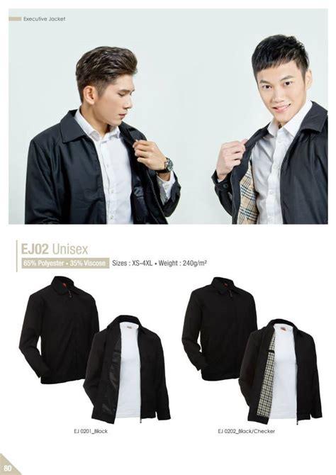 Baju The Executive Murah corporate executive jacket cetak baju murah