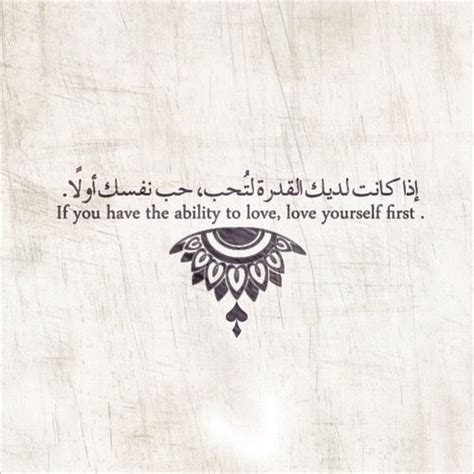 self love tattoo designs best 25 self ideas on