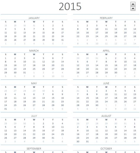 2015 one page calendar template 2015 printable calendar one page sheet
