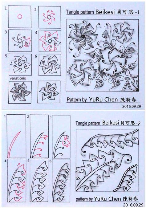zentangle braid pattern 17 best ideas about tangle patterns on pinterest zen