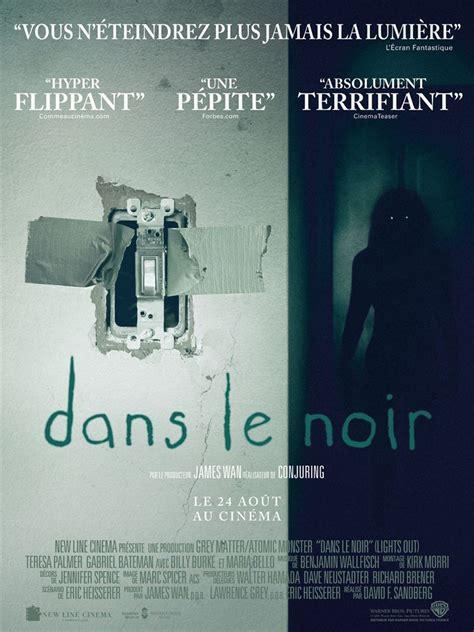 lights out dvd release date redbox netflix itunes