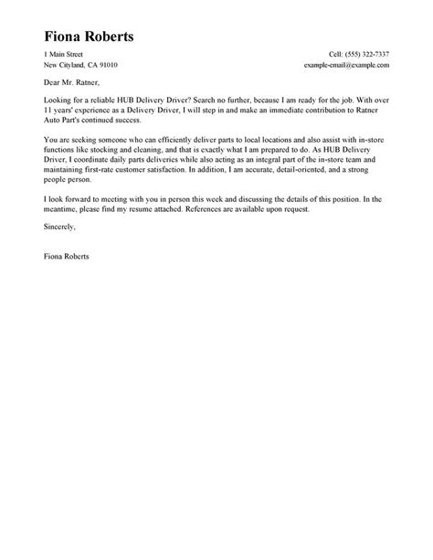 HUB Delivery Driver Cover Letter Examples   Transportation
