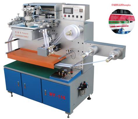printable label machine shanghai huanye machinery co ltd