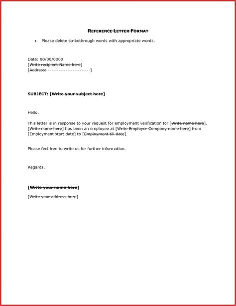 Top 10 Employment Verification Letter Form Template Daily Roabox Daily Roabox Top 10 Letter Template