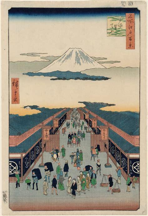 hiroshige one hundred famous utagawa hiroshige suruga ch 244 from the series one hundred famous views of edo meisho edo