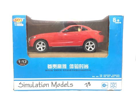 Mobil Remote New Simulation Model car simulation model 1 12 remote controlled toys buy nepal