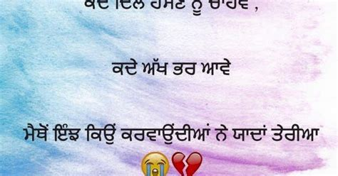 best facebook status in punjabi search results search results for new images for whatsapp dp calendar