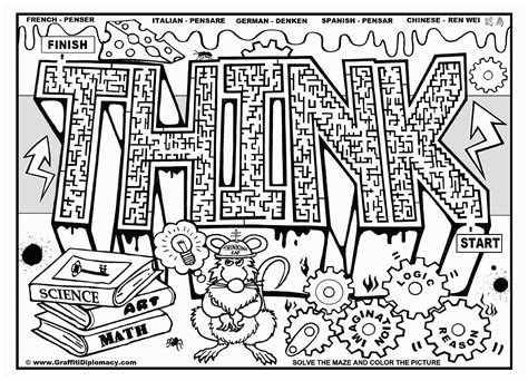 coloring pages  names  bubble letters  getcolorings