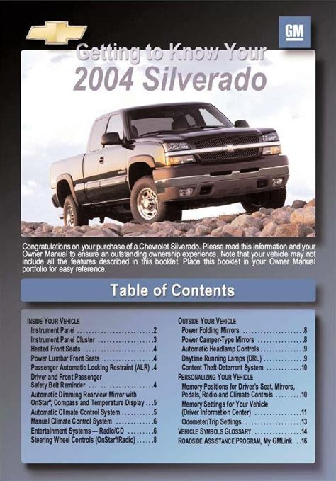 car repair manuals online free 2007 chevrolet silverado windshield wipe control service manual how to download repair manuals 2004 chevrolet silverado 1500 free book repair
