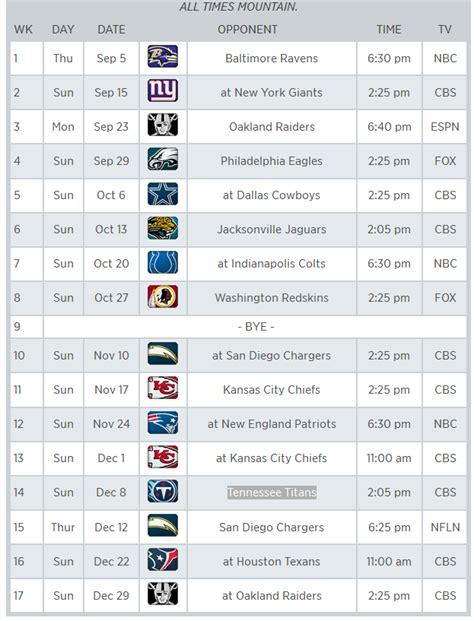 printable broncos schedule printable denver broncos schedule 2014 15 party