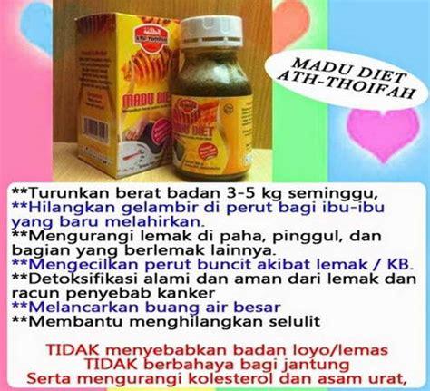 Madu Pelangsing madu diet ath thoifah dari cv athoifah