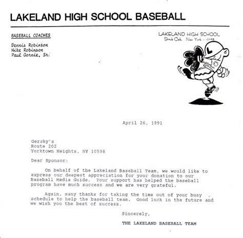 Baseball Donation Letter Youth Lakeland High School Baseball Gersky S Catering Event Planning