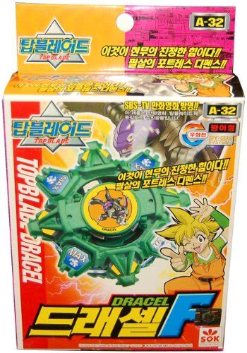 Beyblade Master Driger A 37 Spin Gear System Takara beyblade a 32 dracel f spin gear system topblade a 32 a32