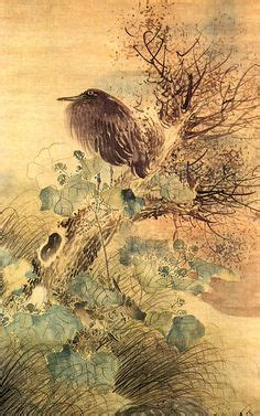 Kaos Pine Tree pagoda japanese pagoda and on