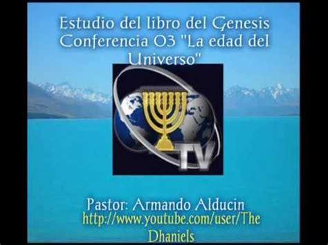 Libros De Armando Alducin Gratis | armando alducin estudio del libro de g 233 nesis 03 191 qu 233