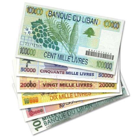 currency converter lebanese lira to usd 100 000 lebanon pounds lebanon pound buy currency