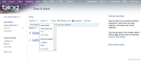 bing history bing history images reverse search