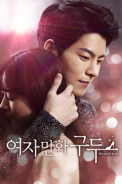film drama romantis box office 2014 1070 best images about k dreams on pinterest