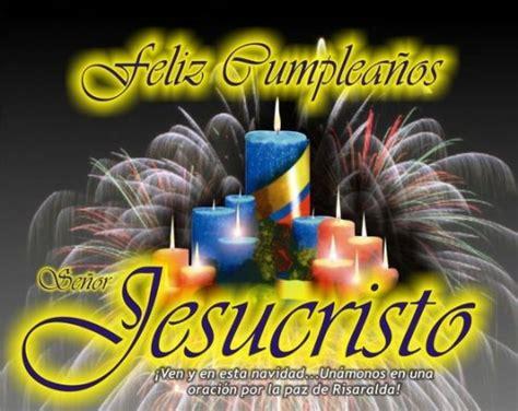 imagenes de jesucristo feliz feliz cumplea 241 os jes 250 s imagenes de jesus fotos de jesus