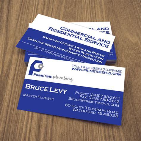 Credit Repair Business Cards