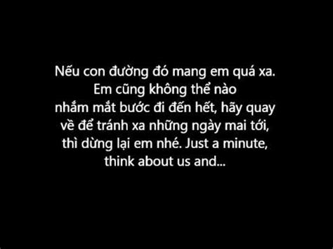 song justatee lyric she neva knows justatee lyrics
