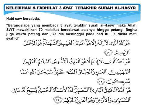 download mp3 asmaul husna nas aluka surah ayat seribu dinar rar