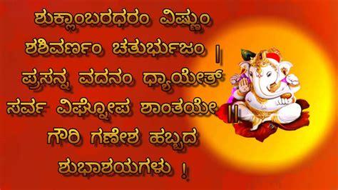 dragon boat festival 2018 greetings happy vinayaka chaturthi gowri ganesha festival wishes