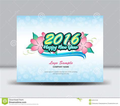 design calendar background cover desk calendar 2016 vector template stock vector