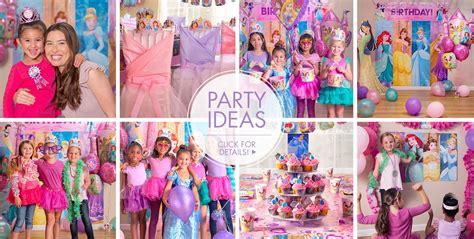 Baby Boat Princess disney princess supplies princess ideas