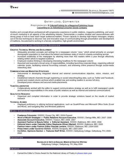 copywriter resume template entry level resume sles resume prime