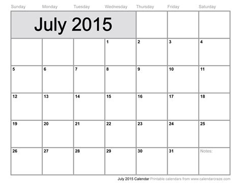 printable monthly calendar for july 2015 july 2015 calendar free download get an exclusive