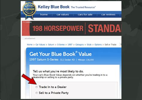 kelley blue book prices for used car resale and trade in values html autos weblog