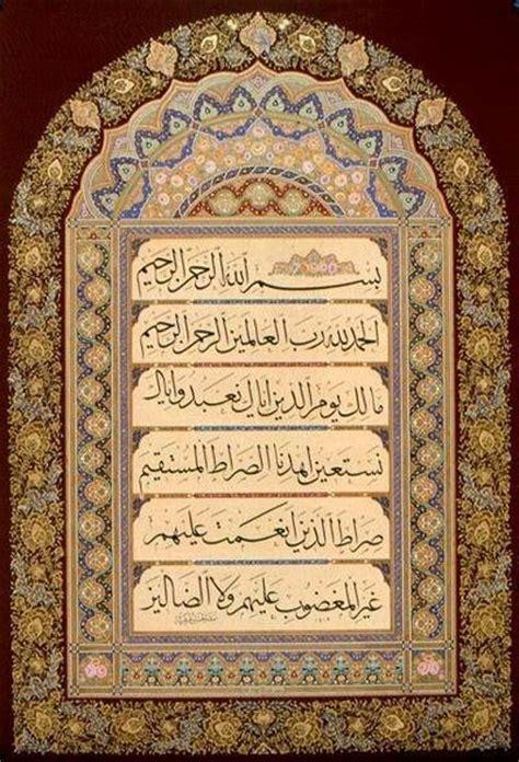 Alquran Al Fatah Pin al fatiha hat tezhip semazen