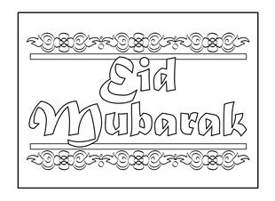 eid card templates ks1 eid greeting card eid mubarak ichild