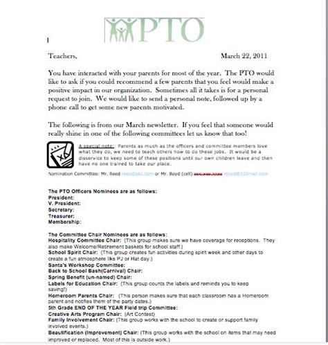 nys pta membership card template ask pta