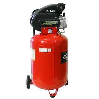 speedway start to finish 2 hp 20 gallon vertical upright air compressor