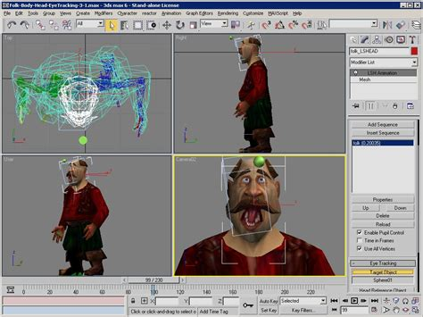 Your Gateway to Information: DOWNLOAD 3ds MAX 2009