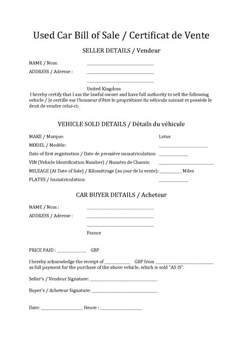 bill of sale for used car template best photos of bill of sale template for car used car