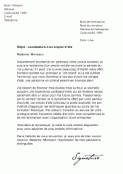 Exemple De Lettre De Motivation Hotesse D Accueil Evenementiel Exemple De Lettre De Motivation Pour Hotesse D Accueil Lettre De Motivation 2017
