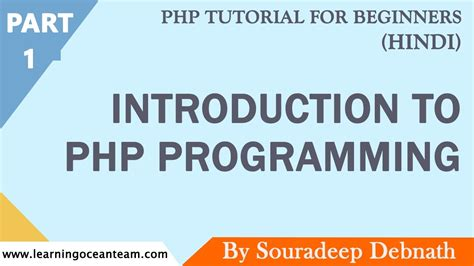 php tutorial youtube in hindi introduction to php programming php tutorial for