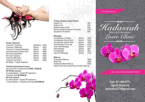 prices carmarthen laser clinic hadassah laser clinic potchefstroom projects photos