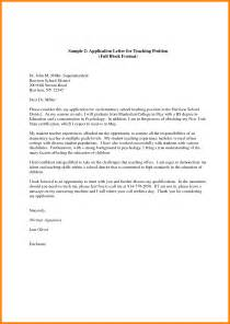 Application Letter For A Exle letter of application exle 60 images application exle