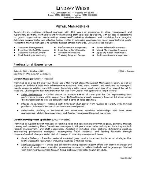 brilliant resume qualification exles also retail store