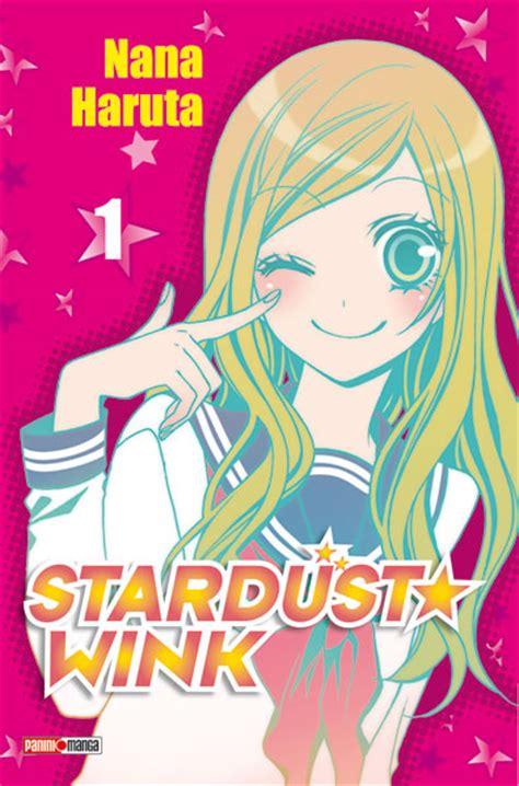 Stardust Wink 08 スターダスト ウインクの画像 原寸画像検索